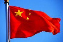 خالکوبی برای فوتبالیستهای چینی ممنوع می شود