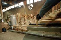 دومین نمایشگاه ماشین آلات، یراق آلات و مواد اولیه صنعت چوب