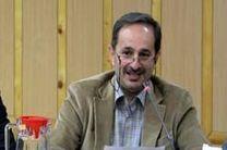 سرشماری عمومی نفوس و مسکن در گیلان