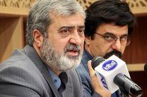 راه اندازی واحد بازآفرینی شهری در منطقه ۳ شهرداری اصفهان