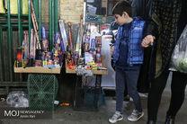 حال و هوای بازار تجریش در ایام نزدیک عید نوروز