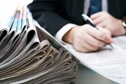 برگزاری آزمون مقدماتی روزنامه نگاری در هرمزگان