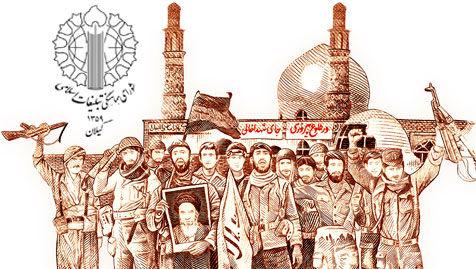 هشت سال دفاع مقدس، سندی پرافتخار از تاریخ چهل ساله انقلاب اسلامی ایران