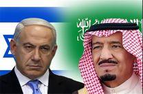 اسرائیل و عربستان در فهرست «ننگ» قرار گیرند
