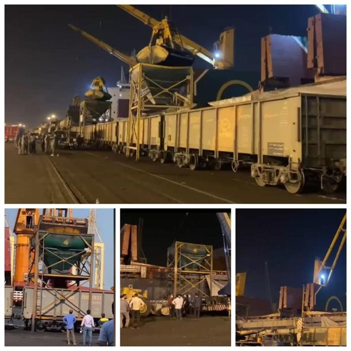 بارگیری مواد فله از کشتی به واگن و ارسال به ذوب آهن اصفهان