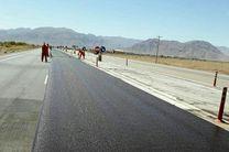 روکش آسفالت ۱۷ کیلومتر از محورهای روستایی رزن