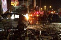 انفجار خودرو انتحاری در فیلیپین ۱۰ کشته برجای گذاشت
