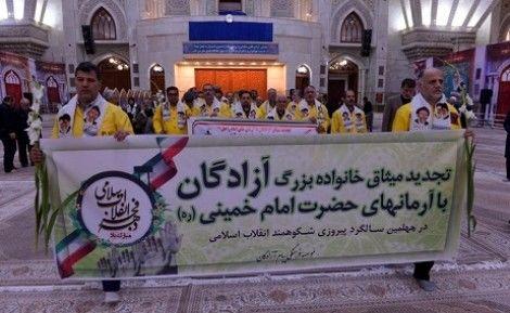 تجدید میثاق آزادگان با آرمان های حضرت امام راحل(ره)