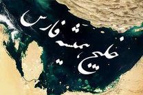مستند خلیج فارس امشب روی آنتن شبکه یک میرود