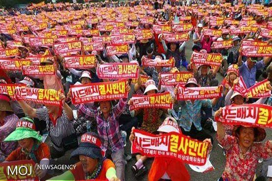 وزارت دفاع کره جنوبی بررسی محل جدید استقرار «تاد» را اعلام کرد