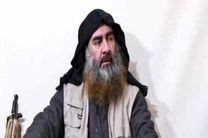 اظهارات مسئولان لیبی درباره حضور ابوبکر البغدادی در این کشور