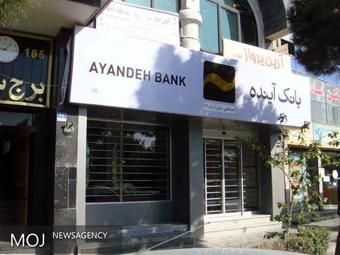 صدور گواهی تمکن مالی به شعب منتخب تهران واگذار شد