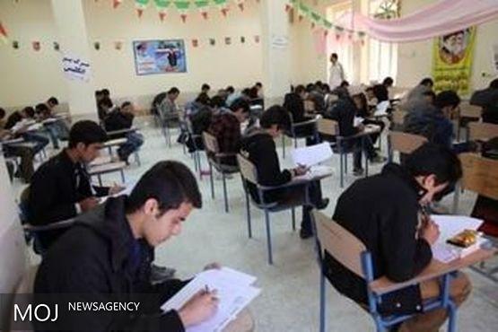 نتایج آزمون ورودی پایه دهم مدارس نمونه دولتی تهران هفته آینده اعلام می شود