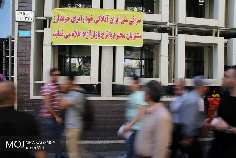 بانک های مجاز نسبت به خرید ارز از مردم اقدام می کنند