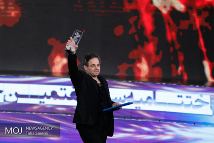 اختتامیه سی و هفتمین جشنواره فیلم فجر