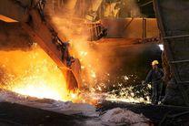 رکوردهای ذوب آهن اصفهان در تولید ، فروش و صادرات درسال 1398