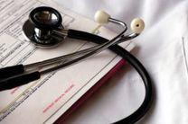 اعتراض انگلیسیها به کاهش بودجه سیستم سلامت ملی