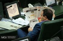 چند نماینده حاضر به شرکت در رای گیری وزرای پیشنهادی نشدند/ چند نماینده در جلسه وزرای پیشنهادی غایب بودند