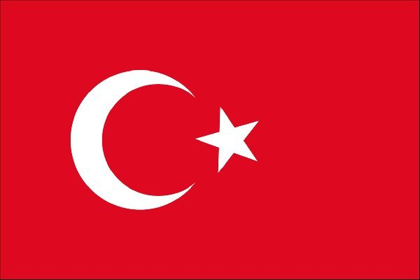 وزیر اقتصاد ترکیه اتهامات علیه همتای سابق خود را رد کرد