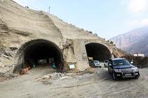 بلندترین تونل ایران چگونه ساخته میشود