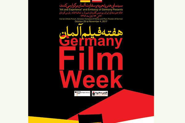 هفته فیلم آلمان توسط گروه هنر و تجربه برگزار می شود