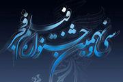بخش مستند سی و نهمین جشنواره فیلم فجر چگونه برگزار میشود