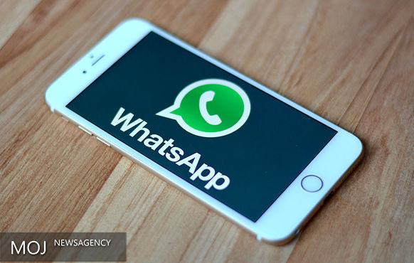 واتساپ به زودی به دستیار دیجیتالی Siri مجهز میشود