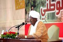 دولت وفاق ملی سودان با مشارکت برخی جریانهای معارض تشکیل شد