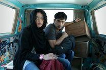 دعوت فیلم سینمایی «مالاریا» به جشنواره روسیه
