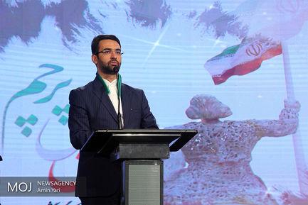 محمد جواد آذری جهرمی وزیر ارتباطات و فناوری اطلاعات
