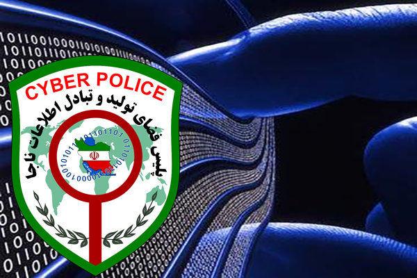 پلیس در مورد سایت ها و اپلیکیشن های اینترنتی هشدار داد
