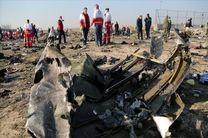 برخی جزئیات در مورد سانحه سقوط هواپیمای اکراینی در روزهای آتی منتشر می شود
