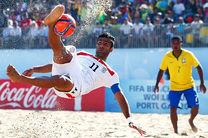 آخرین رنکینگ تیم های ملی فوتبال ساحلی جهان/ ایران در رده سوم قرار گرفت