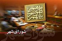 ثبت نام از داوطلبان انتخابات شوراهای اسلامی شهر و روستای استان بوشهر آغاز شد