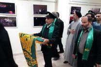 """خادمان حرم رضوی از نمایشگاه عکس """"زمستان یورت"""" بازدید کردند"""