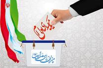 ۵۸ هزار و ۲۸۰ نفر در کرمانشاه رأی اولی هستند