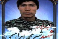 پیکر شهید ۲۱ ساله مدافع حرم فردا در مشهد تشییع میشود