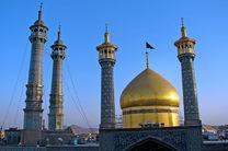 مراسم شهادت امام جواد(ع) در حرم بانوی کرامت برگزار میشود