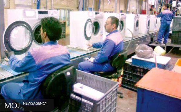 کاهش ۵۰ درصدی ظرفیت تولید واحدهای تولید لوازم خانگی
