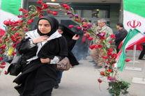 300 دانش آموز دختر دبیرستان های ابرکوه از مناطق عملیاتی جنوب بازدید می کنند