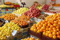هیچ کمبودی برای تأمین میوه شب عید نداریم