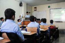استفاده بخاری نفتی، چکهای و غیراستاندارد در مدارس مازندران ممنوع است