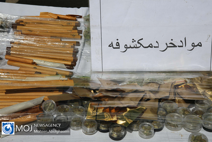 نمایشگاه کشفیات یازدهمین طرح ظفر پلیس تهران
