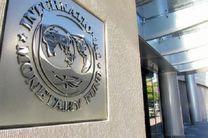 ایران؛ نایب رییس اول گروه ۲۴ صندوق بین المللی پول شد