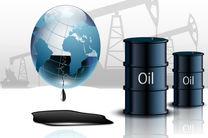 قیمت جهانی نفت در معاملات امروز ۲۰ دی ۹۹/ برنت به 55 دلار و 99 سنت رسید