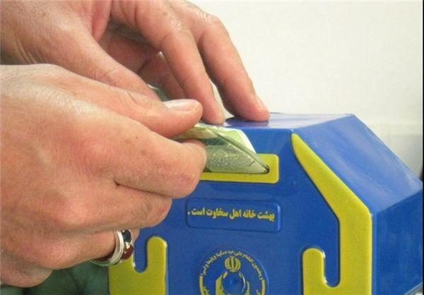 سرانه پرداخت صدقه در اصفهان ماهیانه 370 تومان است