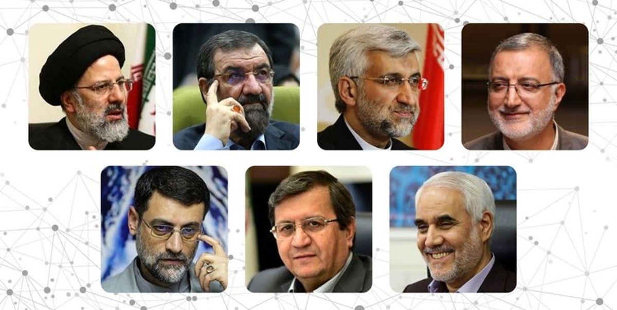 لیست برنامههای انتخاباتی نامزدها در شبکه های استانی اعلام شد +جدول پخش