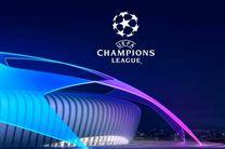 نامزدهای بهترین بازیکن هفته اول لیگ فوتبال اروپا مشخص شدند