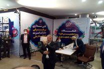 محسن هاشمی در انتخابات ریاست جمهوری ثبت نام کرد