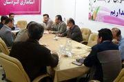 اعضا هیئت رئیسه و دبیرانجمن پدافند غیرعامل کردستان انتخاب شدند
